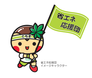 character(文字あり)